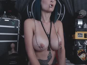 [04-07-20] silentmary private show from Chaturbate.com
