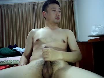 [22-05-20] ncboylee record show with cum from Chaturbate