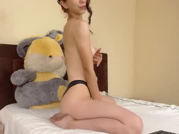 [18-06-20] emilly_jayne public show from Chaturbate
