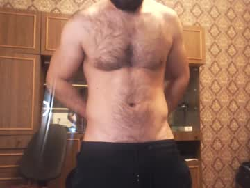 [07-01-21] pegas92 record webcam video from Chaturbate.com