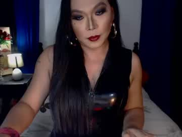 [16-07-20] sexcommandermistress private sex video from Chaturbate.com