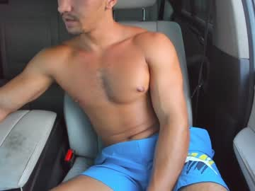 [08-08-20] outdoorsloverjay record video with toys from Chaturbate