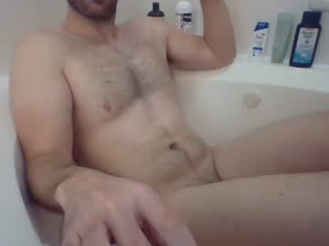 [22-03-21] natew69 record cam video from Chaturbate.com