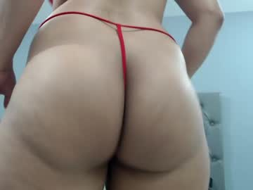 [13-03-21] victoria_miler blowjob video from Chaturbate