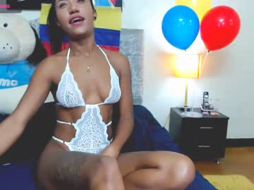 [20-07-21] bad_1girl private show video