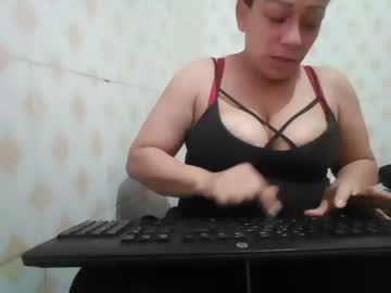 [30-05-20] gracetits record webcam show from Chaturbate