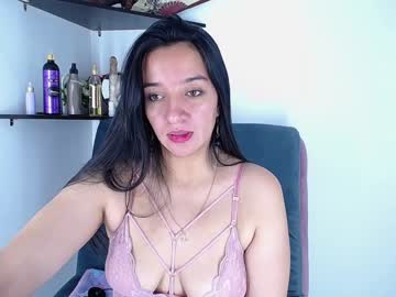[18-08-21] mia_ash record show with cum from Chaturbate