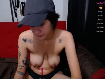 [19-04-20] pussy_fries69 record webcam show from Chaturbate