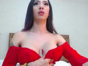 [02-05-21] dannadoll public show video from Chaturbate.com