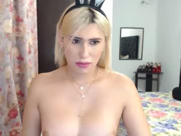 [29-08-20] smatthewl record public webcam from Chaturbate.com