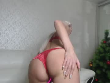 [16-01-21] whitequeen888 record blowjob video
