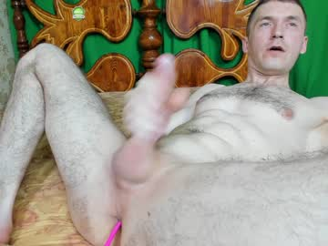 [14-03-20] damiangi record cam show from Chaturbate.com