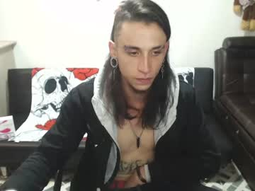 [04-12-20] davidroses69 video with toys from Chaturbate