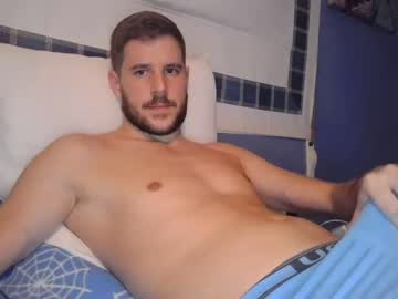 [03-11-20] milkhotcam23 video with dildo from Chaturbate