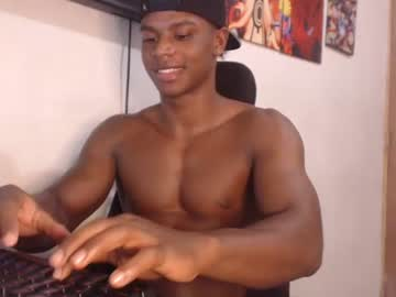[07-07-21] killer_beee record private from Chaturbate