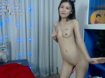 [16-01-20] sakuramey video with toys from Chaturbate