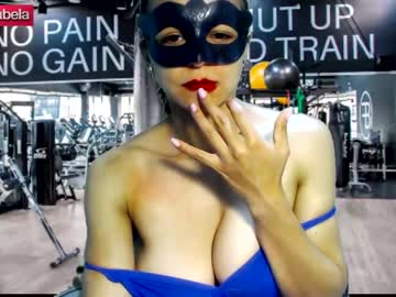 [05-01-21] love_gatubela chaturbate video with toys