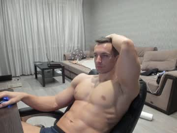 [16-12-20] prince_d1ck record show with toys from Chaturbate.com