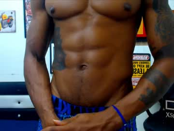 [30-12-20] king_fit chaturbate video with dildo
