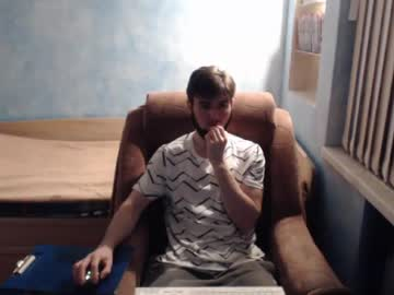 [07-01-20] danny634 record private XXX show from Chaturbate