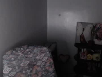 [11-11-20] sweetestsmile_ private show from Chaturbate