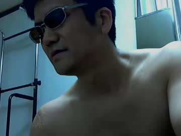[09-04-21] wakichang record private XXX show from Chaturbate