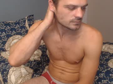 [08-08-20] extratopping chaturbate public webcam video
