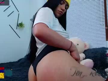 [28-05-21] pia_russell record private webcam from Chaturbate