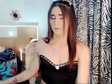 [21-11-20] brat_king record video with dildo from Chaturbate
