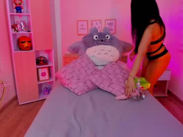 [02-06-20] sarah_cher video with dildo from Chaturbate