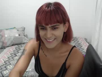 [25-07-20] carlalove18 record private show from Chaturbate
