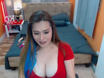 [07-12-20] urnaughtysexypinay record show with toys from Chaturbate