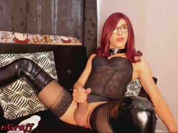 [22-11-20] mariangraff video with dildo from Chaturbate