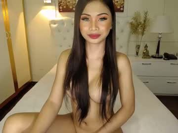 [05-10-20] pinayslut69 public webcam from Chaturbate