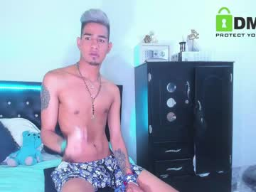 [22-02-21] swettmenyess_ record public webcam video from Chaturbate.com