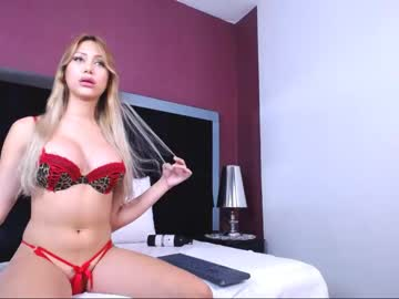 [02-06-20] tracii_69 video from Chaturbate