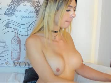[19-03-20] ema_rouse21 video with dildo from Chaturbate.com