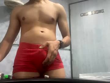 [06-07-21] deeep103 private XXX video from Chaturbate