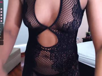 [07-08-20] naelasweet015 private XXX show from Chaturbate.com