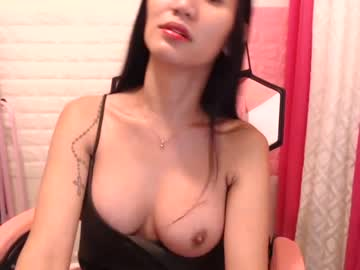 [31-05-21] urpinayflavorxxx record private XXX video from Chaturbate.com