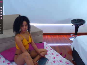 [28-07-20] naelasweet015 record private sex show from Chaturbate