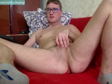 [26-07-21] friendly___guy record private webcam from Chaturbate.com