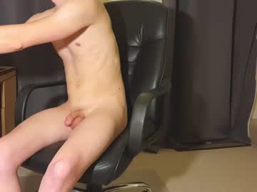 [27-07-21] musk_cock record private from Chaturbate