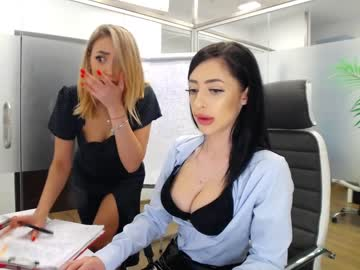 [26-04-21] babesgowild video with dildo from Chaturbate