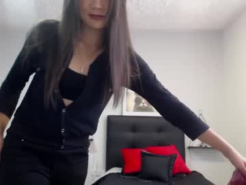 [15-02-21] kitty_gattes record public show video