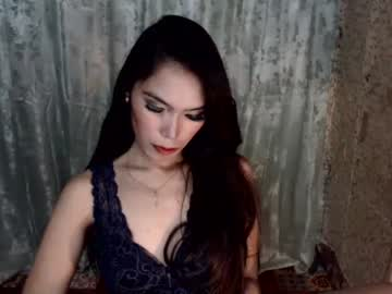 [27-03-20] ursexyasianjuicycum record video with dildo from Chaturbate