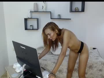 [08-04-21] tamysc record video with dildo from Chaturbate.com