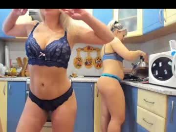 [20-02-20] ginagerson69 record public show from Chaturbate