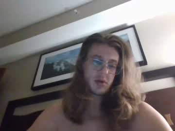 [25-10-21] hartdude696 video with dildo from Chaturbate