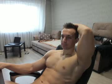 [26-11-20] prince_d1ck video from Chaturbate.com
